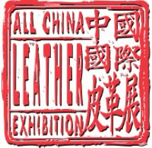 ACLE – All China Leather Exhibition