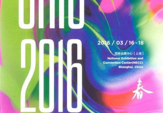 CHIC – China International Fashion Fair