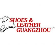 Guangzhou Shoes & Leather Fair